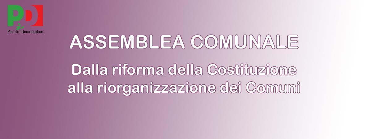 Dalla riforma della Costituzione alla riorganizzazione dei Comuni
